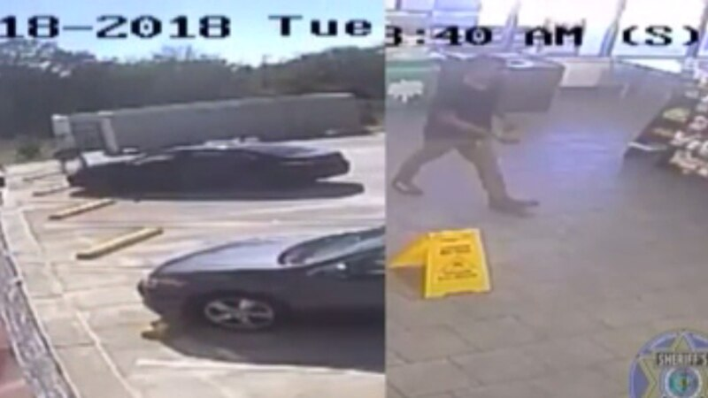 LCSD is looking for an armed robbery suspect. (LCSD)