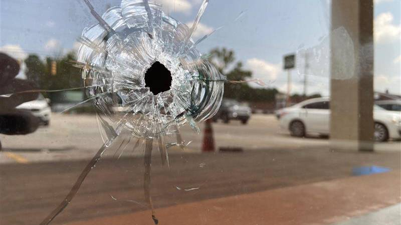 A total of nine people were injured by gunfire, officials say.